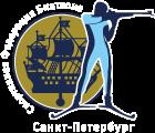 Федерация биатлона Санкт-Петербурга